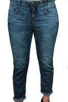 Street One Jeans Bonnie LooseFit denim